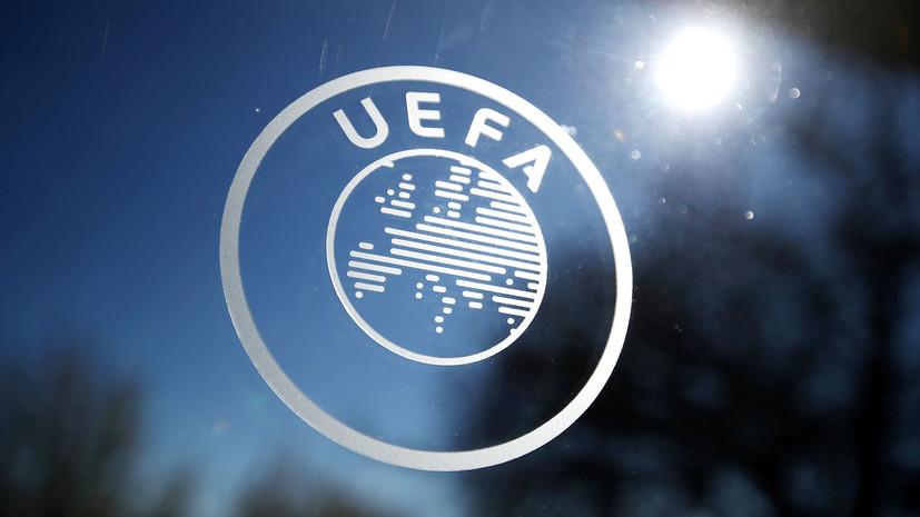 «Футбол станет только зрелищнее»: как в России встретили решение УЕФА отменить правило выездного гола