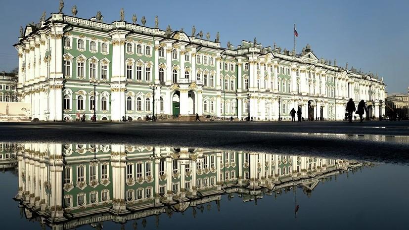 Эрмитаж возглавил медиарейтинг российских музеев в мае