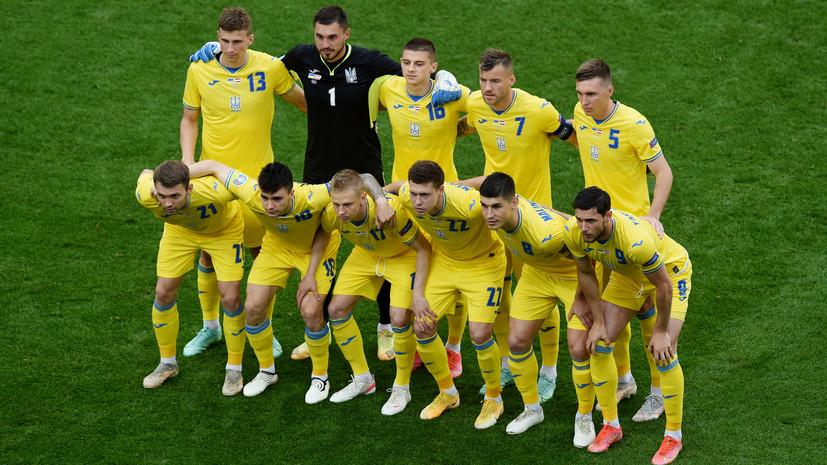 Форсберг считает Украину удачным жребием для Швеции в 1/8 финала Евро-2020