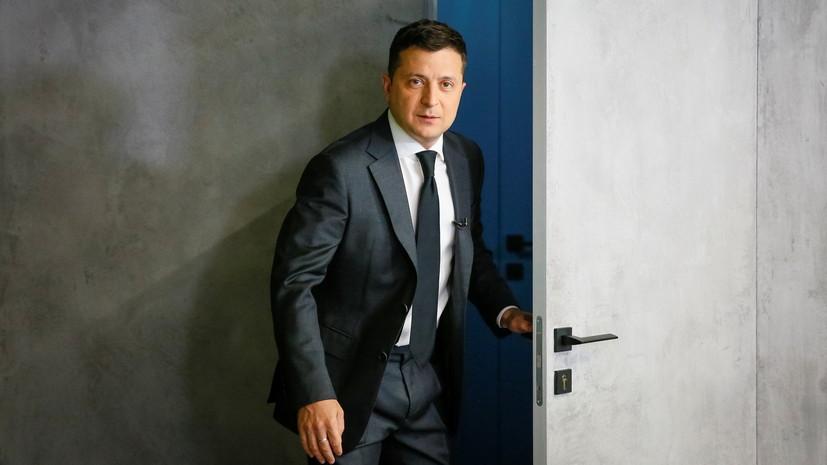 Зеленский намерен попросить у Байдена увеличения военной помощи