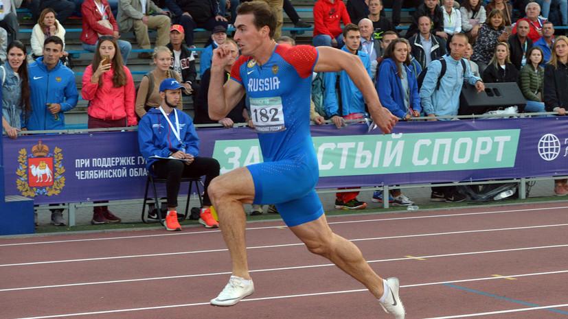 Шубенков выиграл забег на 110 метров с барьерами на чемпионате России