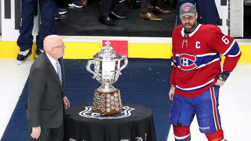 «Монреаль» впервые в истории завоевал трофей Кларенса Кэмпбелла