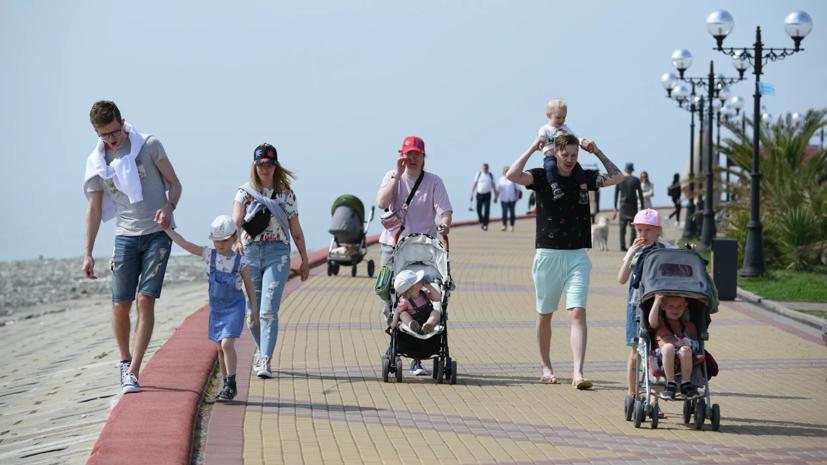 Ростуризм призвал пускать туристов на Кубань по ПЦР-тесту после 1 августа