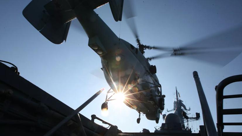 Вертолётчики Балтийского флота в ходе учений атаковали наземные цели