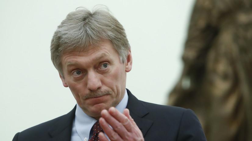 Песков высказался о переводе Сапеги под домашний арест