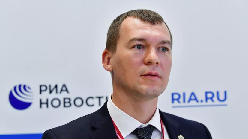 В Хабаровском крае рассказали об улучшении инвестиционного климата