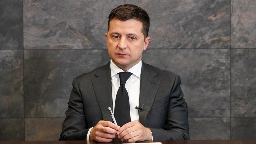 В Кремле отреагировали на заявление Зеленского о референдуме по Донбассу