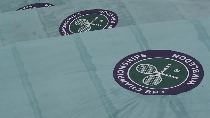 Определились соперницы российских теннисисток в первом круге Уимблдона