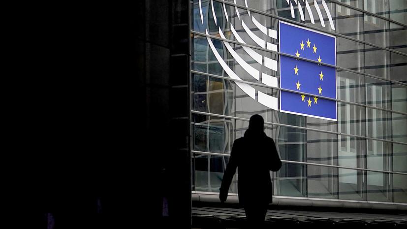 Песков прокомментировал позицию ЕС по диалогу с Россией