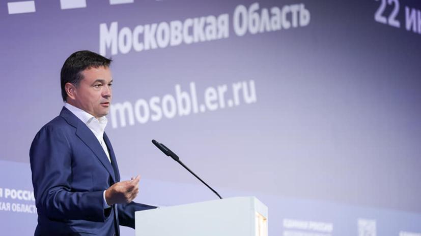 В Подмосковье идёт приём заявок на участие в губернаторской премии