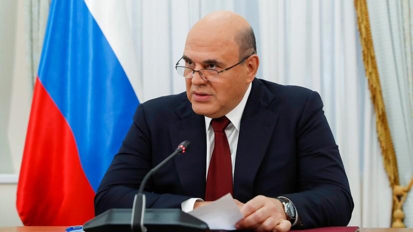 Правительство выделит 25 млрд рублей на лечение больных COVID-19