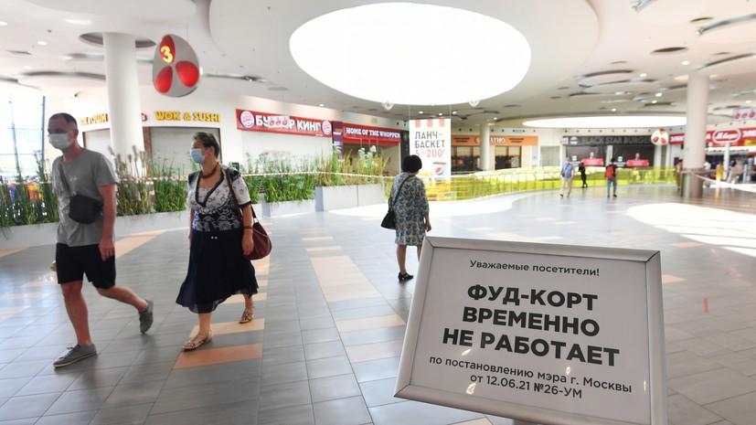 В Москве вводится дистанционный режим работы для 30% сотрудников, за исключением привитых