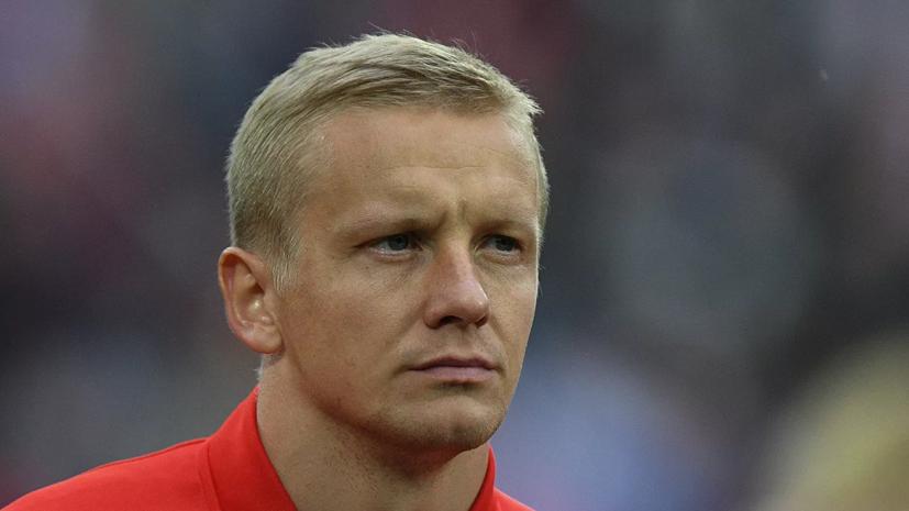 Агент рассказал, что у Смольникова есть предложение от клуба, который будет играть в еврокубках