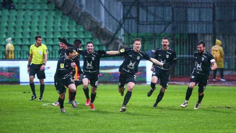 «Рубин» объявил, что все игроки клуба будут вакцинированы от коронавируса