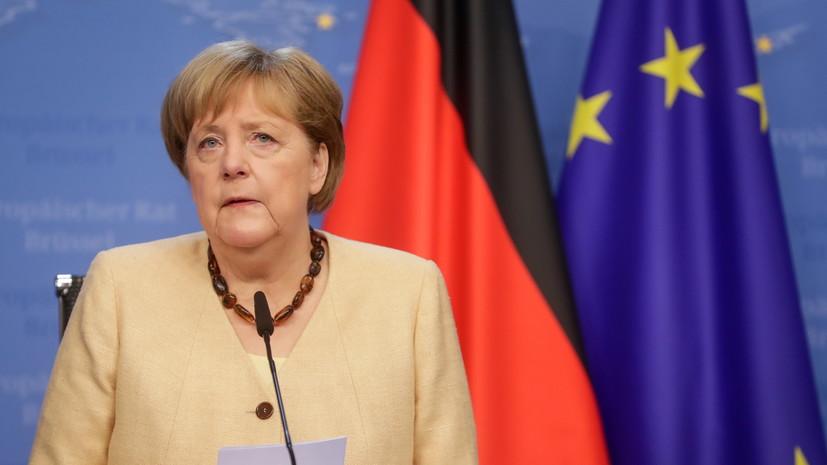 Меркель рассказала о «глубокой дискуссии» с Венгрией по закону об ЛГБТ