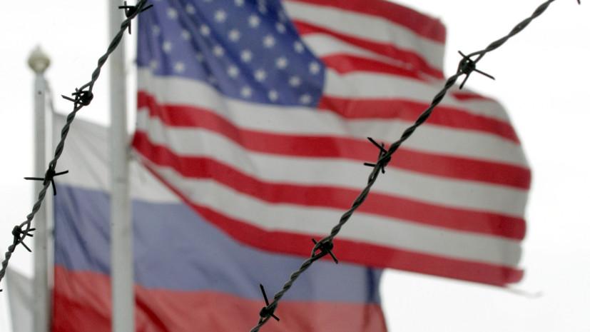 Рябков: Россия и США не обменивались списками заключённых