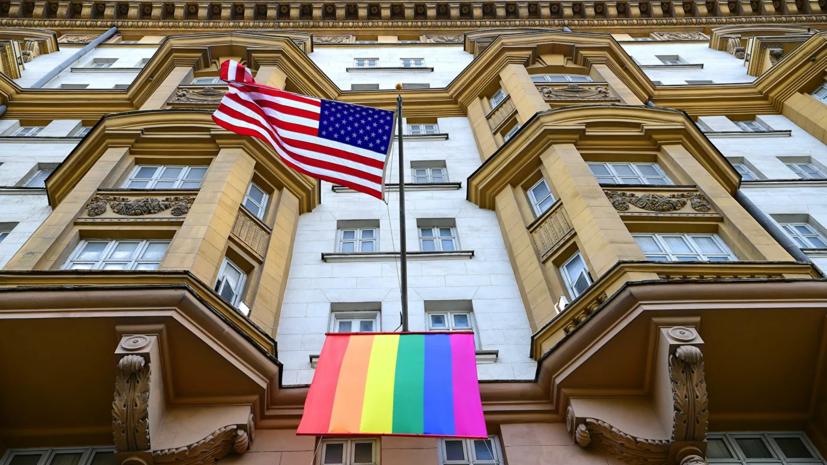 В США назначили спецпосланника по продвижению прав ЛГБТ