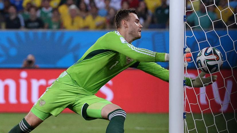 Акинфеев объяснил, почему отказался от возвращения в сборную России накануне Евро-2020