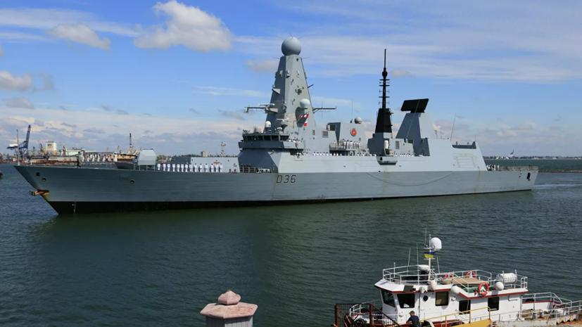 Глава британского штаба обороны признал опасность инцидента в Чёрном море