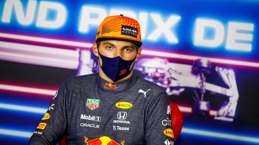 Ферстаппен стал лучшим во второй практике Гран-при Штирии, Мазепин — 18-й