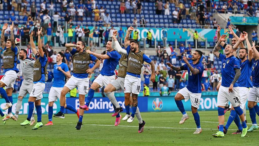 Сухая серия Италии и дуэль Роналду с Лукаку: за чем следить в стартовых матчах 1/8 финала Евро-2020