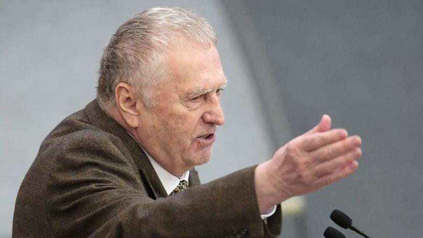 Жириновский высказался о состоянии футбола в России