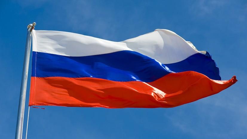В «Росгонках» прокомментировали отсутствие флага России в календаре «Формулы-1»