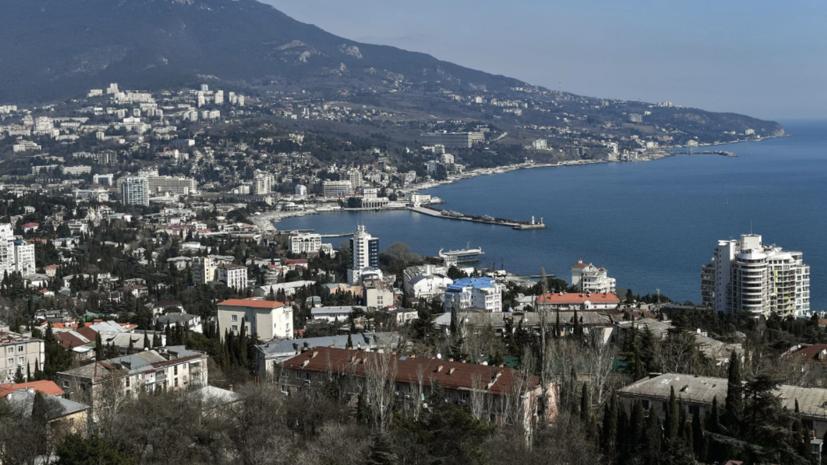 В АТОР подсчитали среднюю стоимость семейного отдыха в Крыму