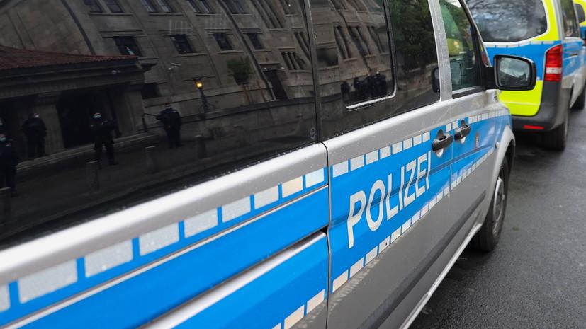 В немецком Вюрцбурге сообщили о поножовщине в центре города
