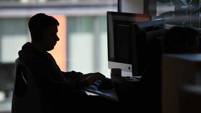 Бизнес-омбудсмен прокомментировала указ о переходе на удалёнку 30% сотрудников предприятий Москвы