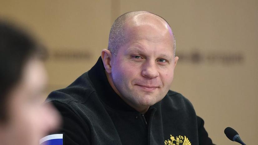 Фёдор Емельяненко: радуюсь, что Bellator впервые приедет в Москву