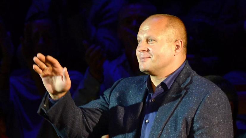 Фёдор Емельяненко призвал уважать решение Нурмагомедова завершить карьеру