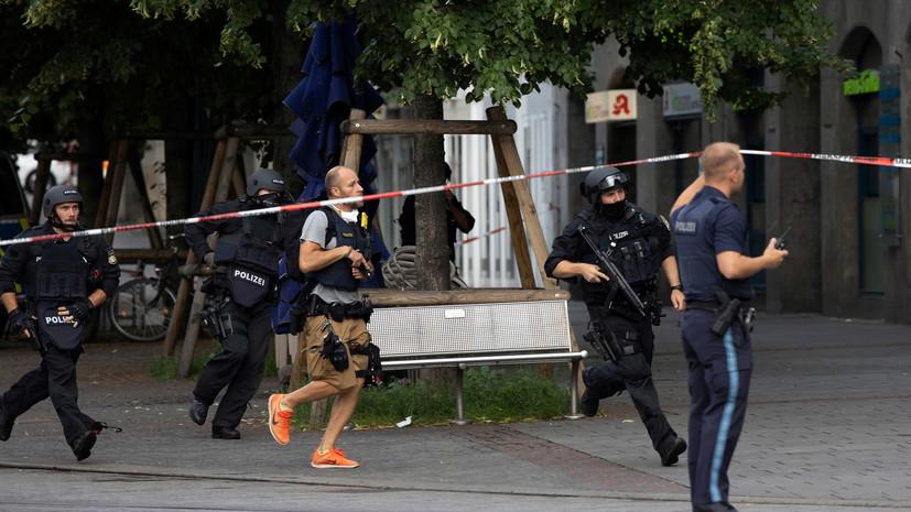 Полиция подтвердила гибель трёх человек при нападении в Вюрцбурге