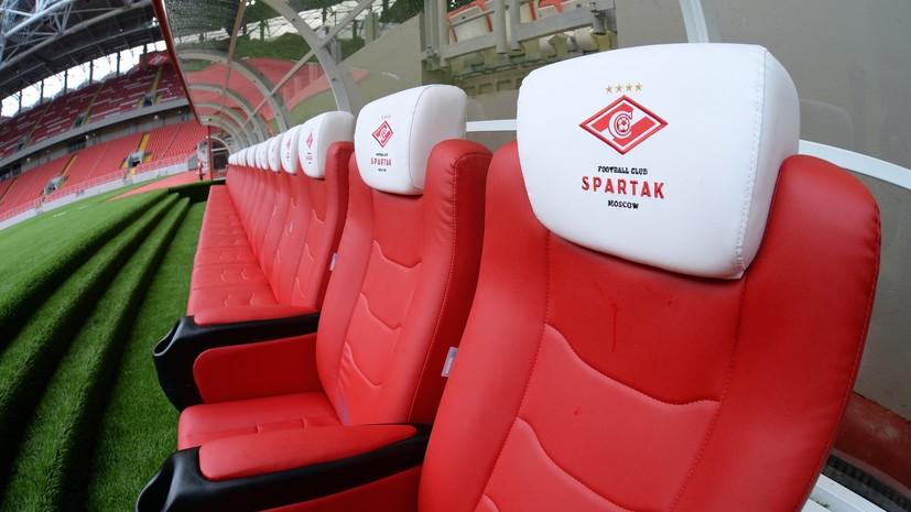 Источник рассказал, сколько «Спартак» потратил на агентские выплаты по инициативе Карреры