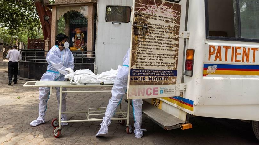 В Индии за сутки выявили более 48 тысяч случаев коронавируса