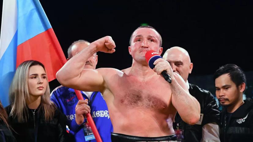 Российский боксёр раскритиковал футболистов сборной России
