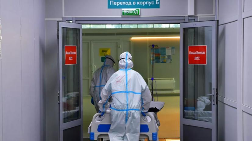 В России за сутки выявили более 21 тысячи случаев коронавируса