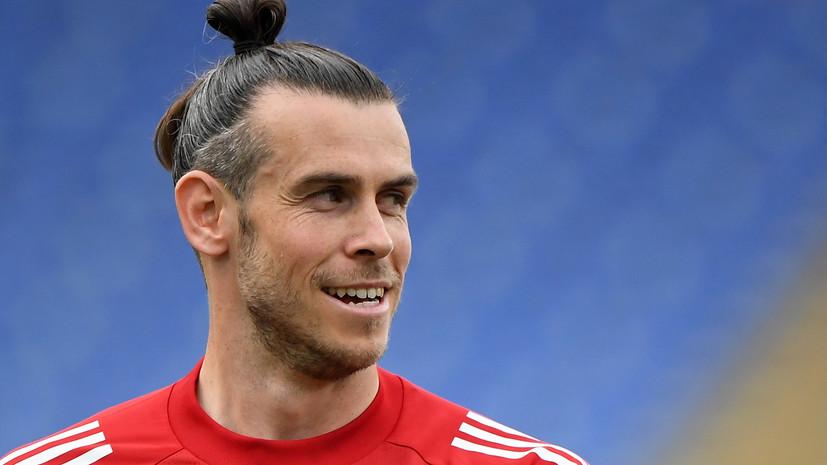 Полузащитник сборной Дании назвал Бэйла фантастическим футболистом