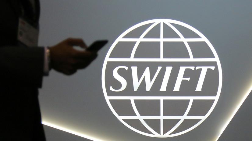 В ФРГ высказались о последствиях отключения России от SWIFT