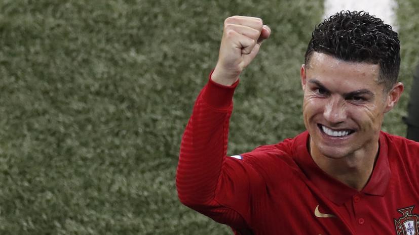Роналду отреагировал на достижение отметки 300 млн подписчиков в Instagram