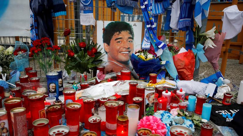 СМИ: Лечащий врач Марадоны предстанет перед судом 28 июня