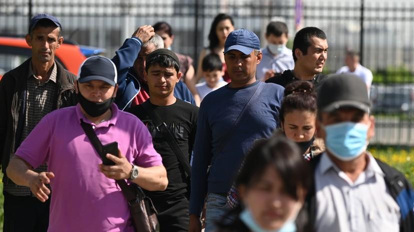 «Должны знать общие правила поведения»: мигрантов при въезде в Россию обяжут подписывать «соглашение о лояльности»