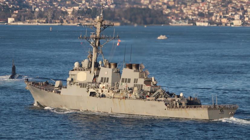 Ракетный эсминец США направляется в Чёрное море