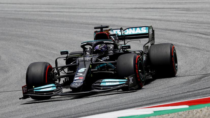 Хэмилтон стал лучшим в третьей практике Гран-при Штирии