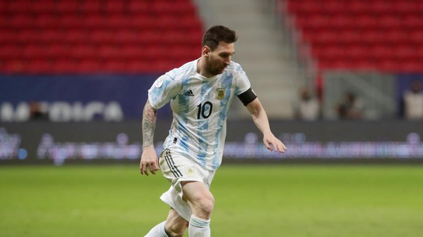 СМИ: «Барселона» пытается ускорить подписание нового контракта с Месси