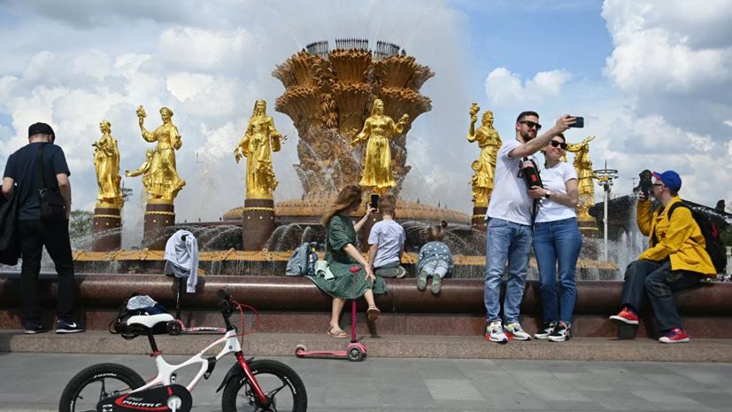 В Москве зафиксировали рекордную жару для 26 июня