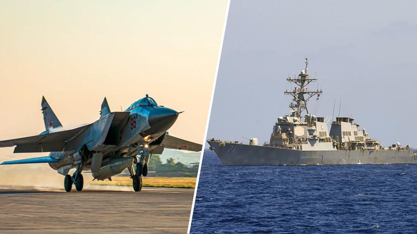 «США и дальше будут провоцировать эскалацию»: как Россия намерена защищать свои интересы в Чёрном море