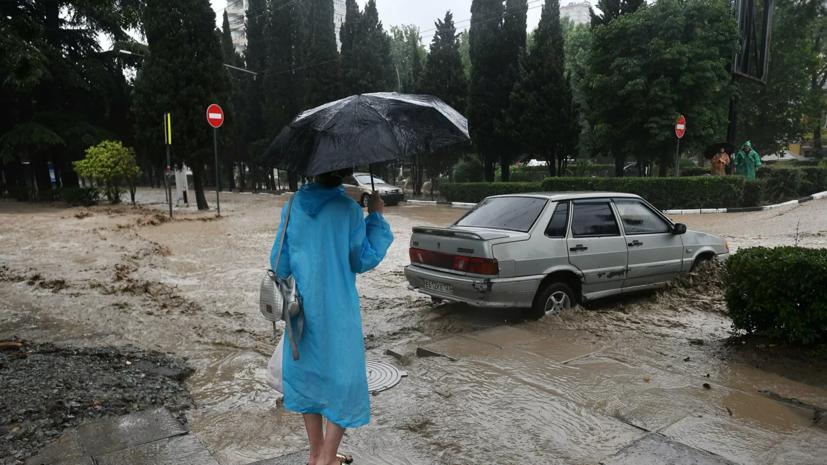 В ГУ МЧС Крыма сообщили о новых случаях подтоплений в Ялте