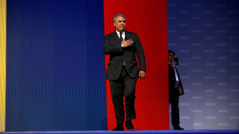 В Колумбии предложили 3 млрд песо за данные о напавших на вертолёт президента