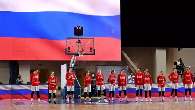 Российские баскетболистки обыграли Испанию в матче ЧЕ